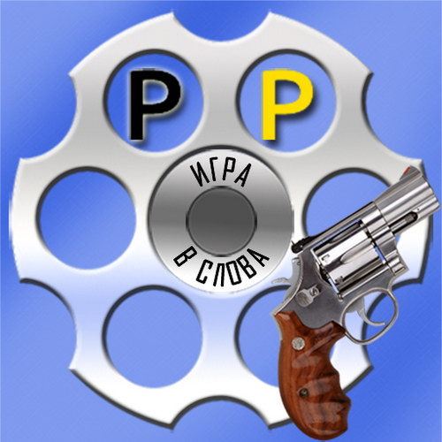 Игра пистолет рулетка онлайн казино монако карло википедия