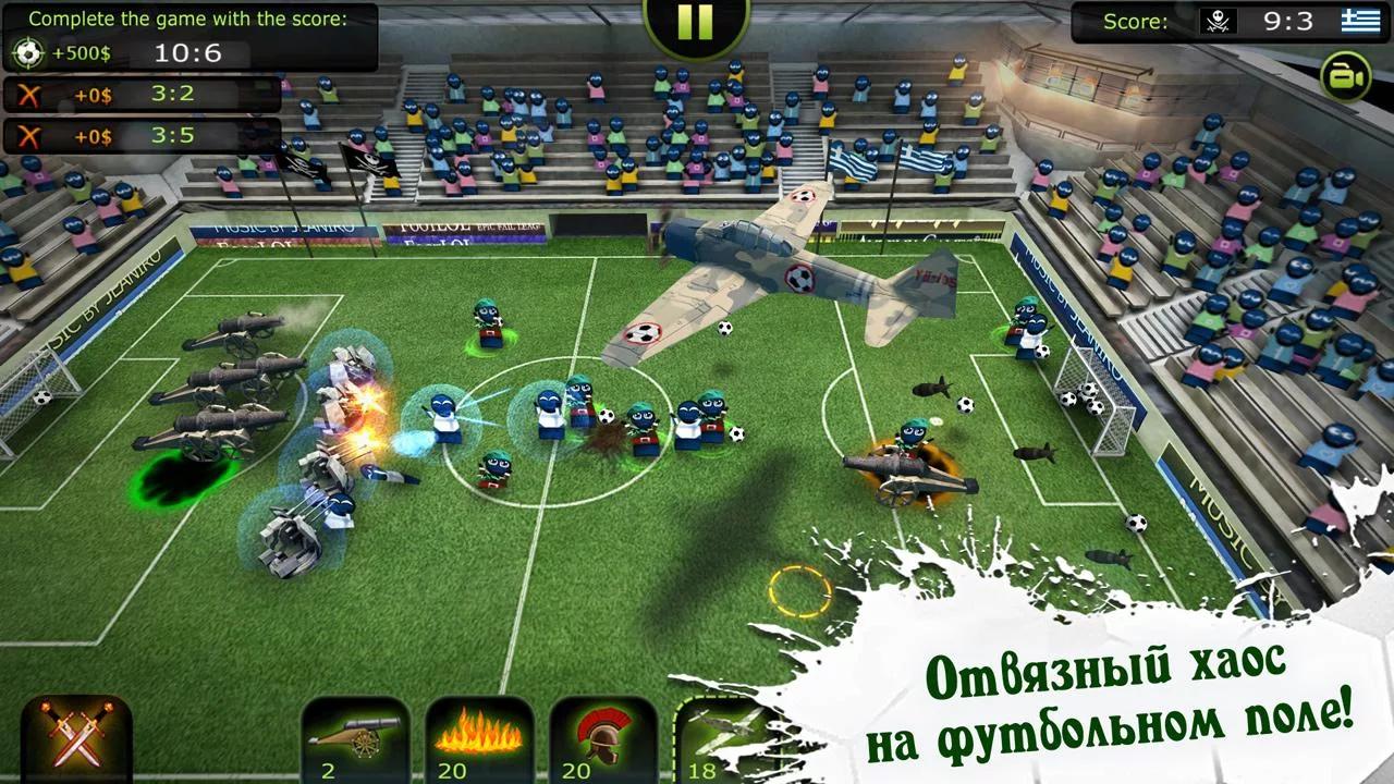 Лучшие игры по футболу видео
