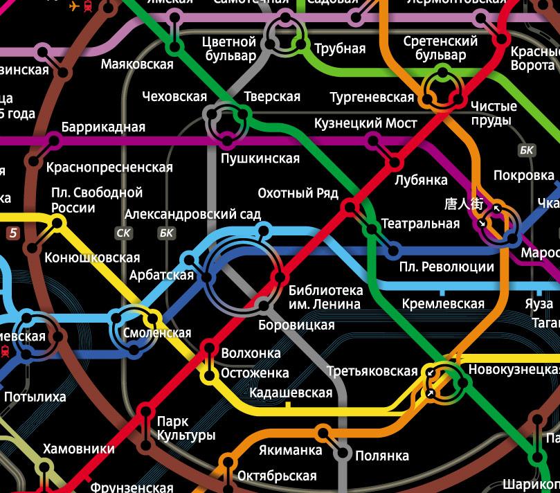 Руководство метро Москвы