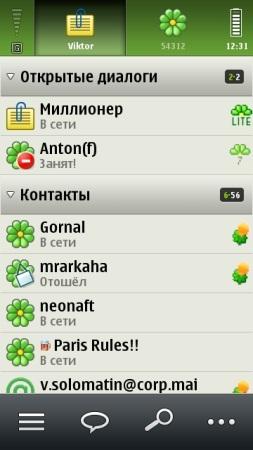 Sticq 20 для телефонов nokia symbian
