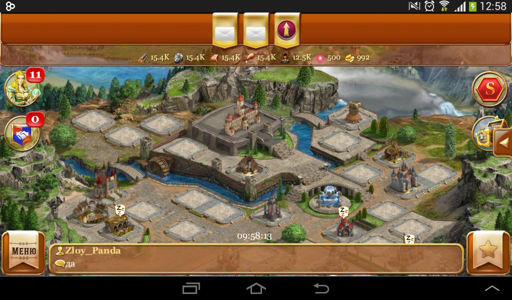 Скачать Игра Королей На Андроид - фото 4