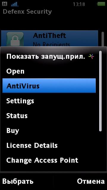 Сертификация в symbian оценка и сертификация системы качества