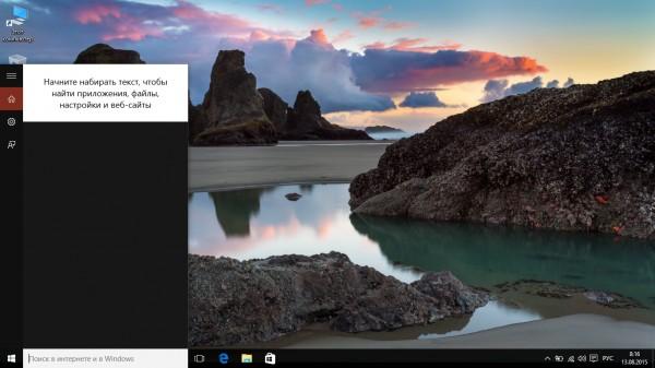 Самый полный обзор Windows 10