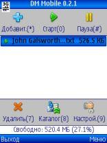 DM Mobile 0.2.2