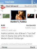 YouTube 2.4.10