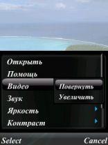 WMV Player 1.00