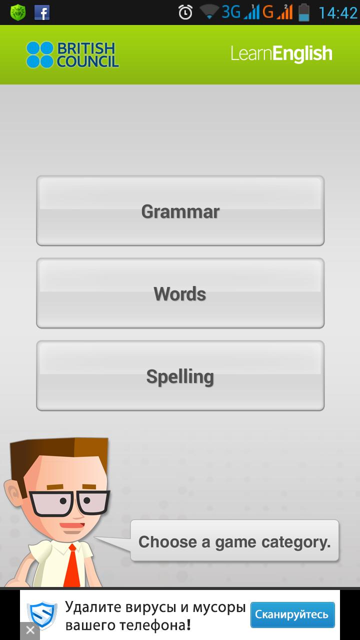 программа для изучение китайского языкадля андроида