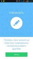 Приложения для изучения английского языка для Android