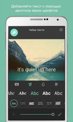 Скачать Приложение на Андроид 4.2.2 Фото