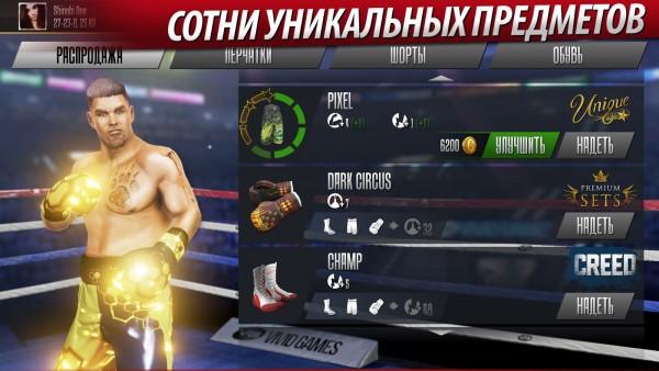 Скачать на андроид игру papers please на русском