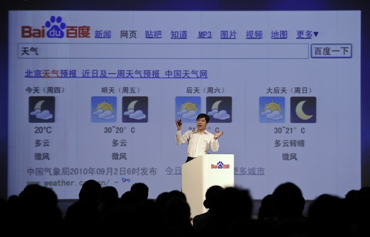 Китайская компания Baidu планирует выход нароссийский рынок