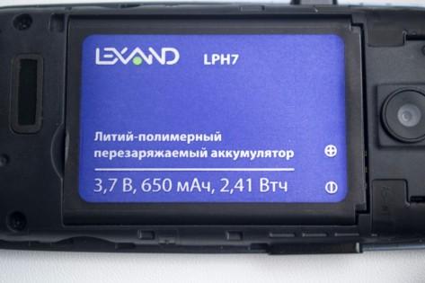 Обзор Lexand LPH7 Smarty