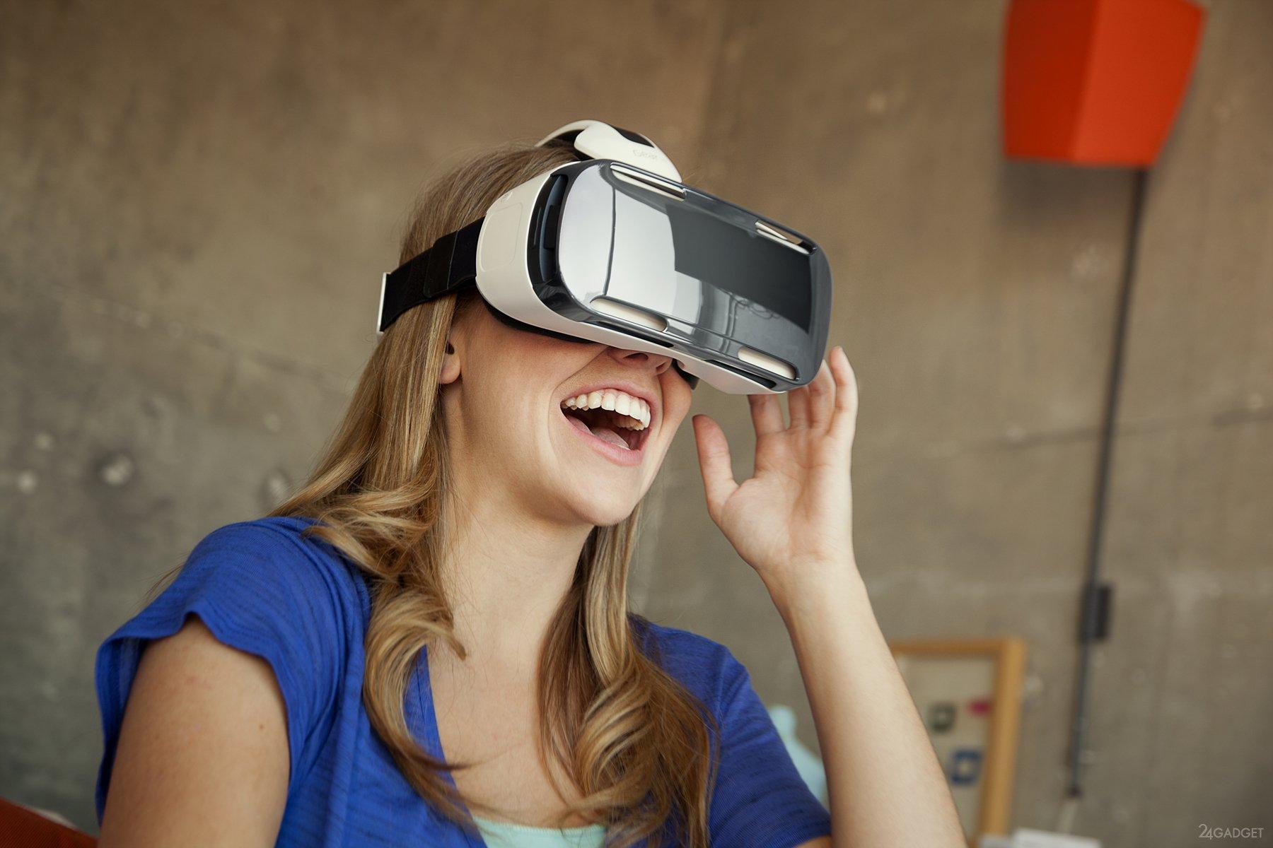 «Что Можно Смотреть В Очках Виртуальной Реальности» — 1996