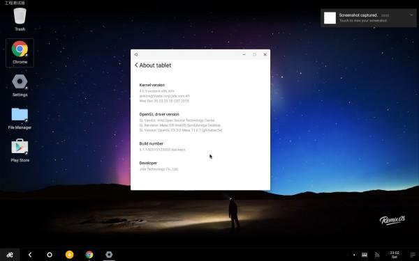 Remix OS 2.0: установка и настройка системы на компьютере