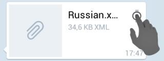 Как русифицировать Telegram на Android, iOS и Windows
