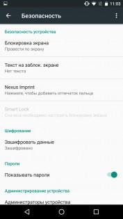 Обзор Huawei Nexus 6P