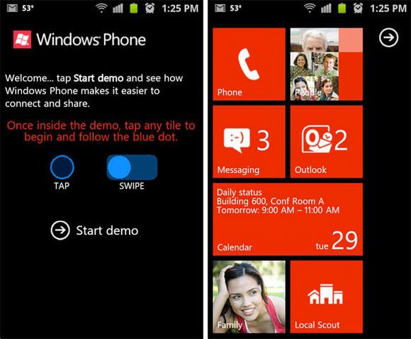 Эмулятор symbian для андроида