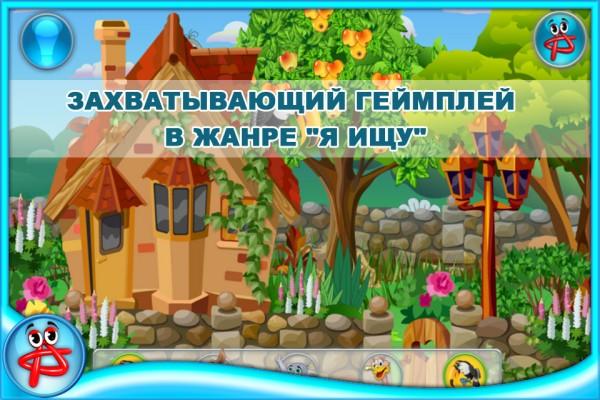 Игры для мальчиков развивающие 7 лет на русском языке