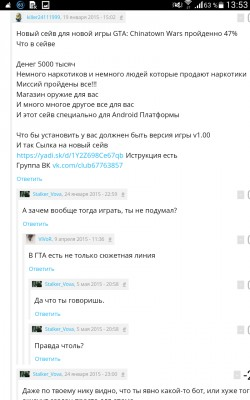 Rta Ibutsk City Stories скачать