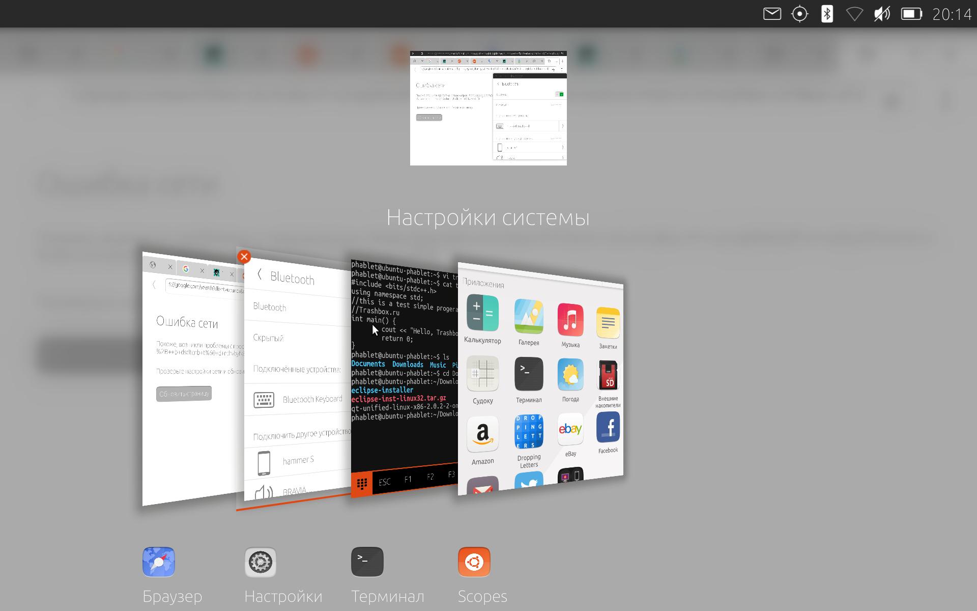 установка ubuntu touch инструкция