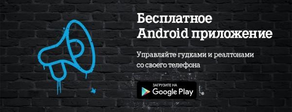 Приложение теле2 для андроид