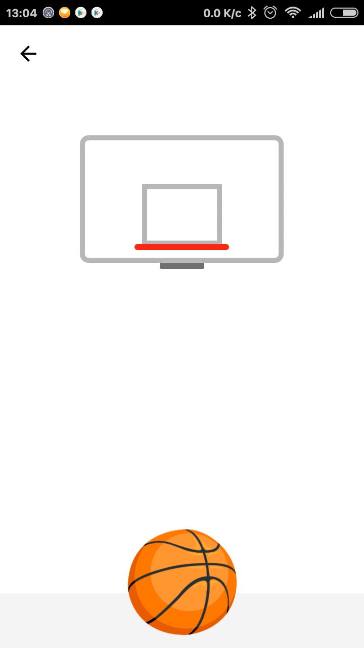 fc15789d Как поиграть в баскетбол внутри Facebook Messenger