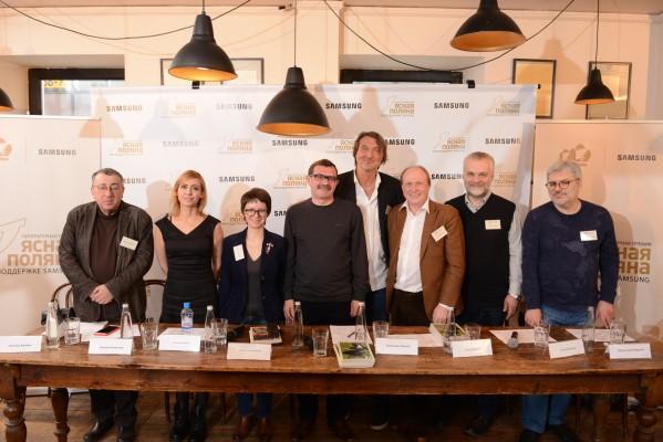 Музей-усадьба Л.Н. Толстого икомпания Samsung объявили длинный список номинации «Иностранная литература» литературной премии «Ясная Поляна»