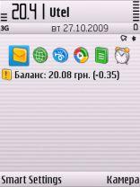 Touch Balance 1.4.5
