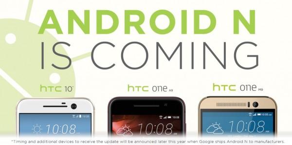 Какие устройства обновятся до Android 7.0 Nougat
