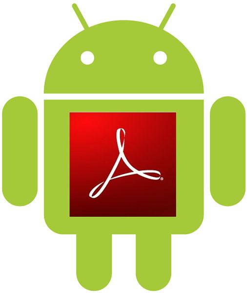 Adobe Reader Андроид - фото 7