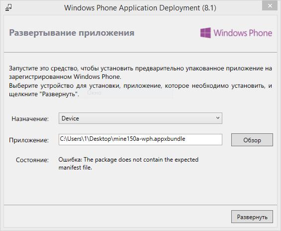 не работает minecraft на windows phone фотография