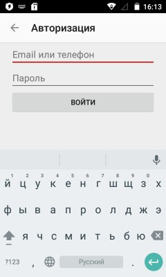 android_pws_vk_04.png_min.jpg