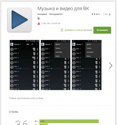 android_pws_vk_08.png_min.jpg