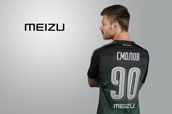 Meizu стала спонсором российского футбольного клуба