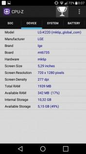Обзор LG X-Power (K220DS)