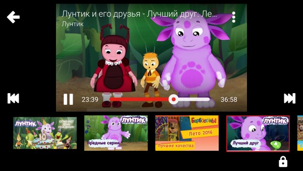 Детский YouTube вышел вРоссии