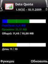 Data Quota 2.39