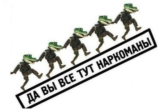 Школьник изЧелябинска создал StalkerGO cпоиском артефактов