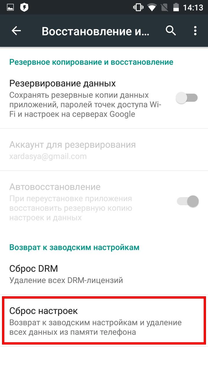 приложение антиреклама для браузера