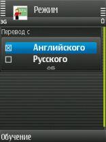 MobiTutor 1.0