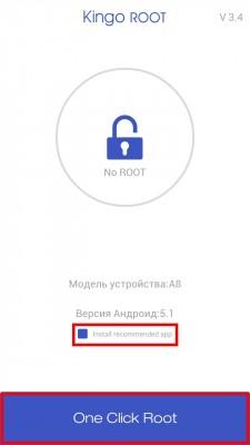 Рут права на андроид 44