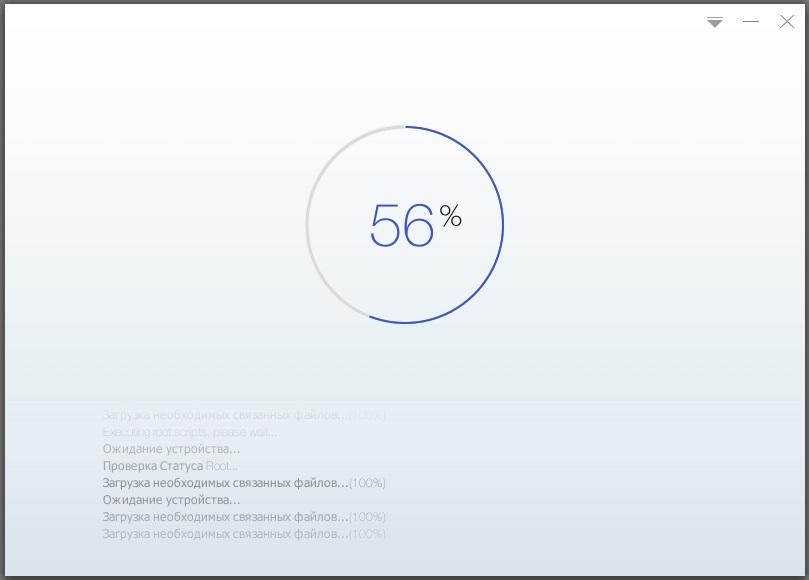 Скачать 360 root 8. 1. 1. 3 для android.