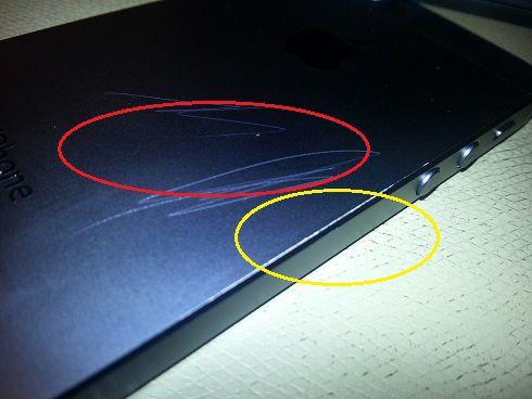 Царапины на экране айфон 5 без пленки