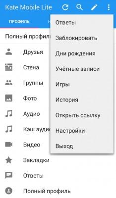 Андроид рекламные приложения удалить