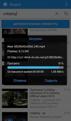 Plus: more videos from павел шереметьев