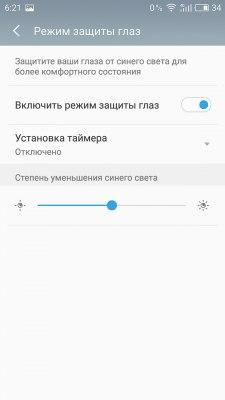 Обзор MEIZU PRO 6 Plus — Дисплей. 3