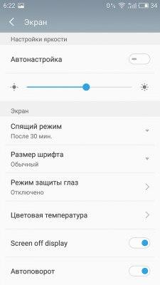 Обзор MEIZU PRO 6 Plus — Дисплей. 2