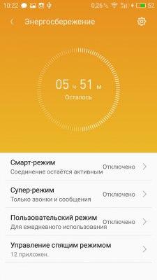 Обзор MEIZU PRO 6 Plus — Аккумулятор. 4