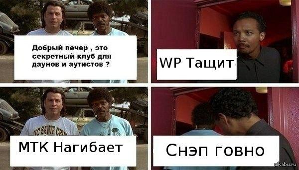 __TCAPT__