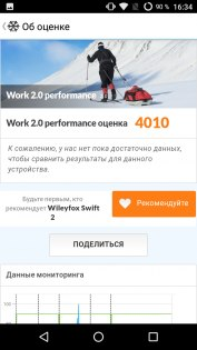 Обзор Wileyfox Swift 2 — Железо. 15